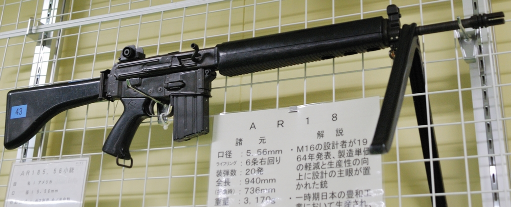AR-18-delivered-to-Japanese-Defense-Agency-2